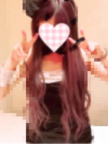 「お願いがあるううう☆彡.。」11/11(日) 17:11 | るなの写メ・風俗動画