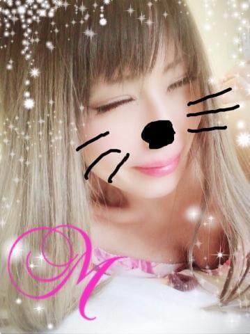 「(*´∀`*)」11/11(日) 18:00   みずきの写メ・風俗動画