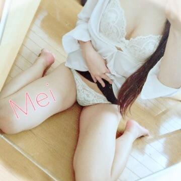 「こんばんは?」11/11(日) 18:42   更新/芽衣(めい)の写メ・風俗動画