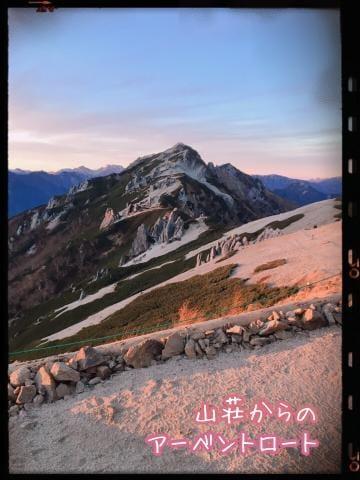 「2704mの山小屋から」11/11日(日) 18:56 | しほの写メ・風俗動画
