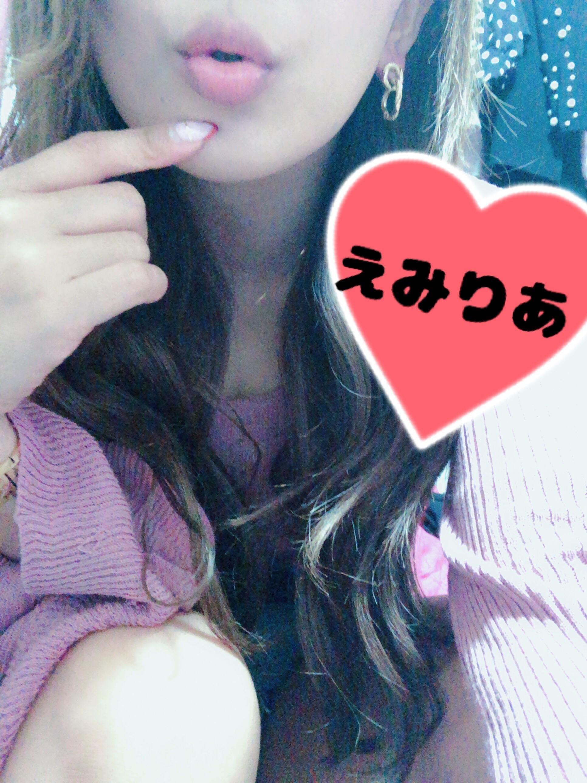 「やば!」11/11(日) 19:24 | えみりあの写メ・風俗動画
