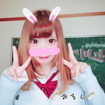 「てんくちゅ??」11/11日(日) 23:00 | みるくの写メ・風俗動画