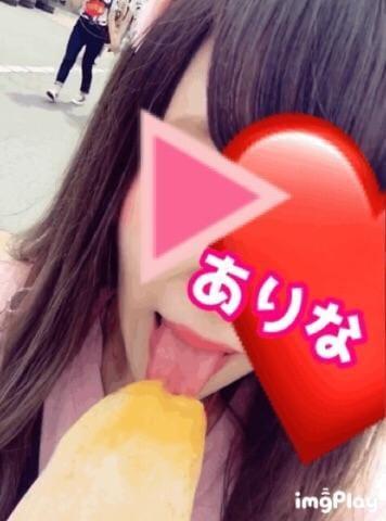 「??ぺろぺろ」11/11日(日) 23:15 | ありなの写メ・風俗動画
