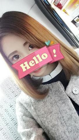 「お礼だよ」11/11日(日) 23:16 | ゆうみの写メ・風俗動画
