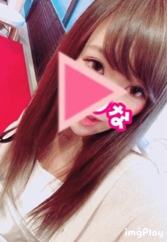 「??ぺろぺろ」11/11日(日) 23:30 | ありなの写メ・風俗動画