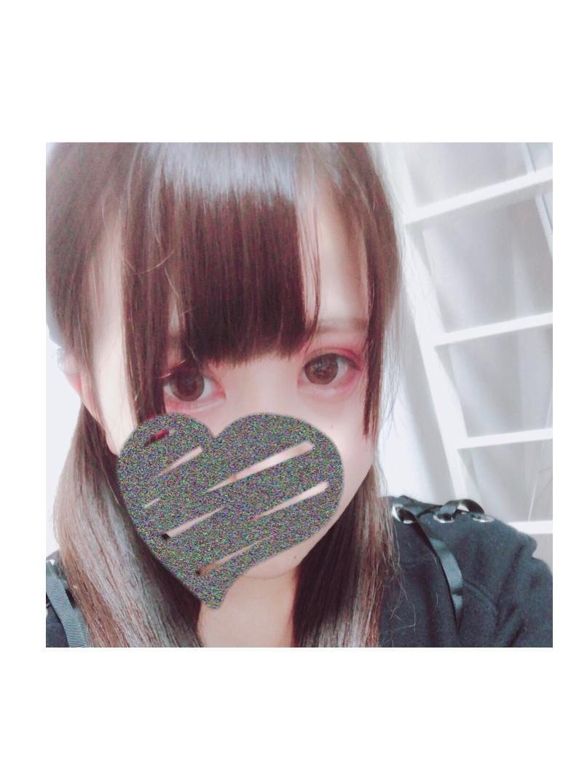 「こんばんは!」11/11日(日) 23:30   りおの写メ・風俗動画