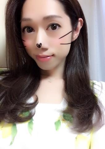 「ラスト様@ゆうかりん♪」11/12日(月) 00:04 | ゆうかchanの写メ・風俗動画