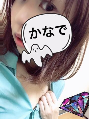 「こんばんは!」11/12(月) 00:14 | 奏(かなで)の写メ・風俗動画