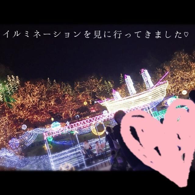 「イルミネーション」11/12(月) 03:46 | ひなたの写メ・風俗動画