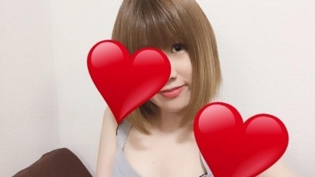 「お礼♡」11/12(月) 04:53   みおの写メ・風俗動画