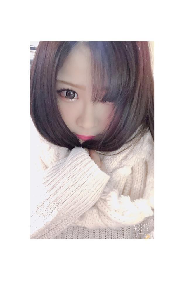 「ありがとう?」11/12(月) 06:44 | つばさ色白Hカップの写メ・風俗動画