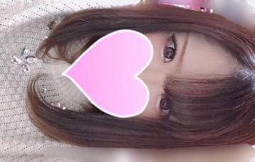 「がんばるよ?」11/12(月) 06:51 | つばさ色白Hカップの写メ・風俗動画