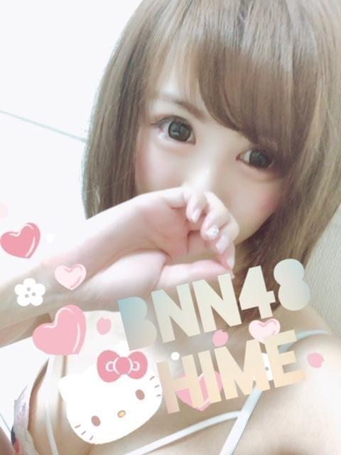 「お礼です!」11/12(月) 07:00   HIMEの写メ・風俗動画