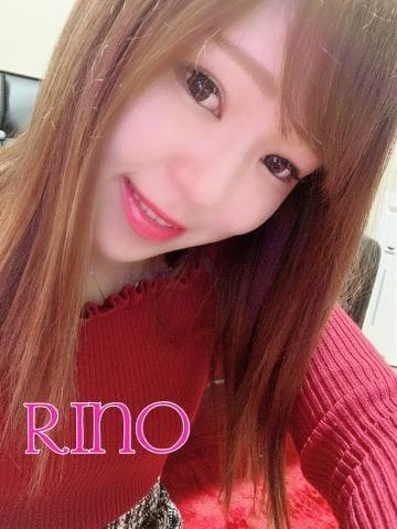 「おはよ?」11/12(月) 07:53   莉乃~リノの写メ・風俗動画