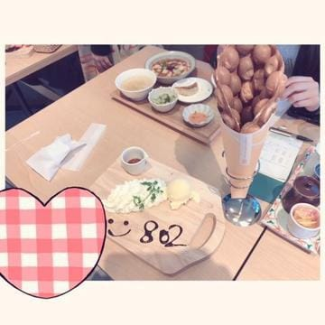 「お休みどうだったかな?」11/12日(月) 08:40 | にじかの写メ・風俗動画