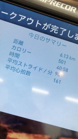 「朝トレ」11/12日(月) 09:20 | なのはの写メ・風俗動画