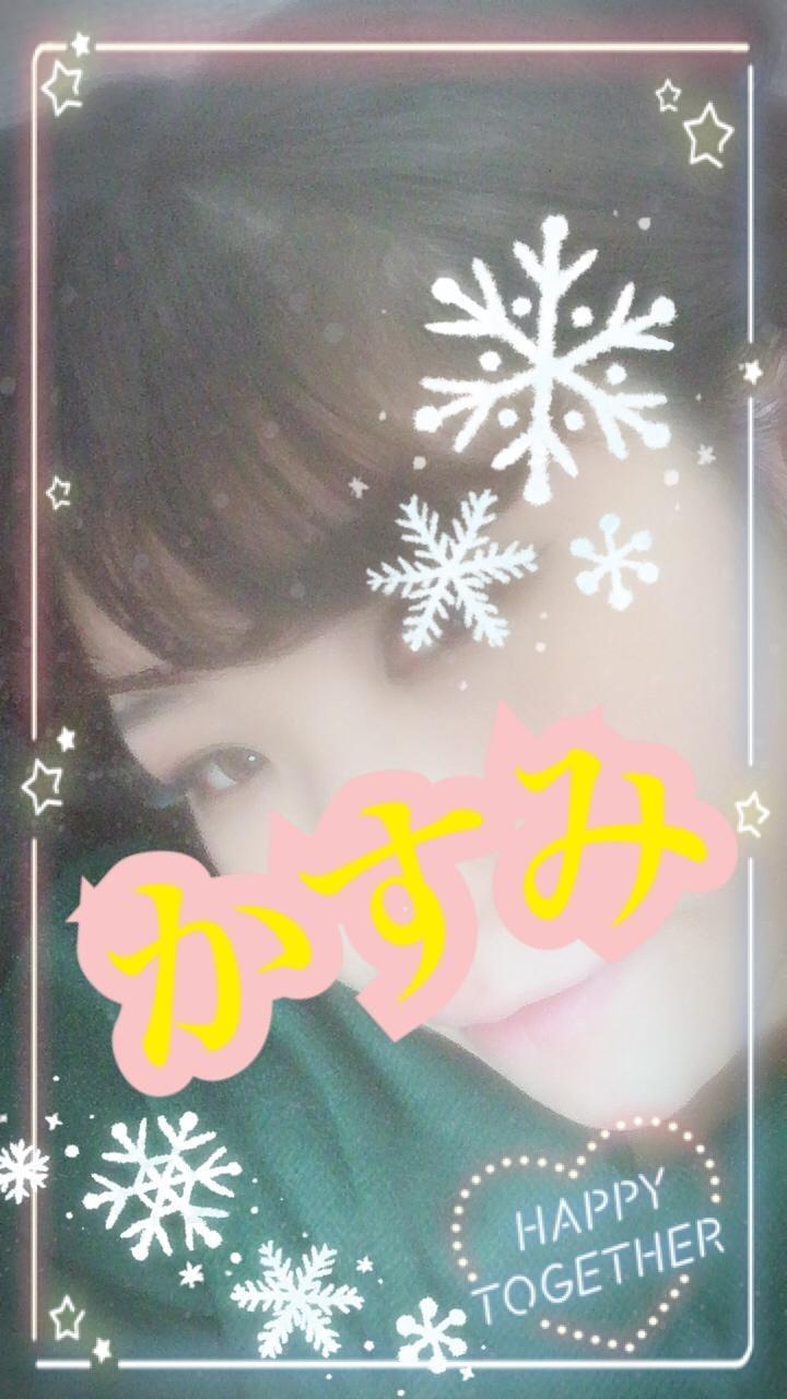 「出勤!」11/12(月) 09:56 | かすみの写メ・風俗動画