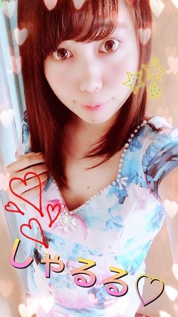 「しゅっきーん☆」11/12(月) 11:52 | しゃるるの写メ・風俗動画