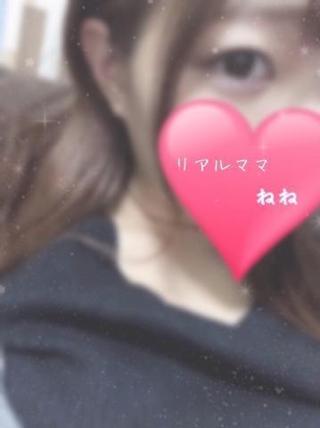 「[お題]from:滋賀のジム・キャリーさん」11/12(月) 13:13 | ねねの写メ・風俗動画