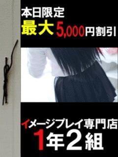 「イベント??」11/12(月) 13:34 | るい☆業界未経験の黒髪美女♪の写メ・風俗動画