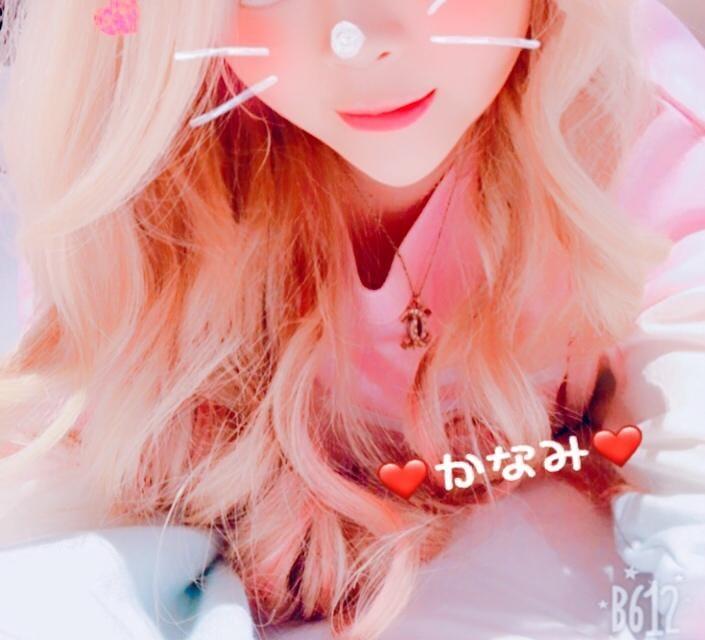「こんにちはっ」11/12(月) 14:55 | かなみ☆ 溢れ出る純粋美少女☆の写メ・風俗動画