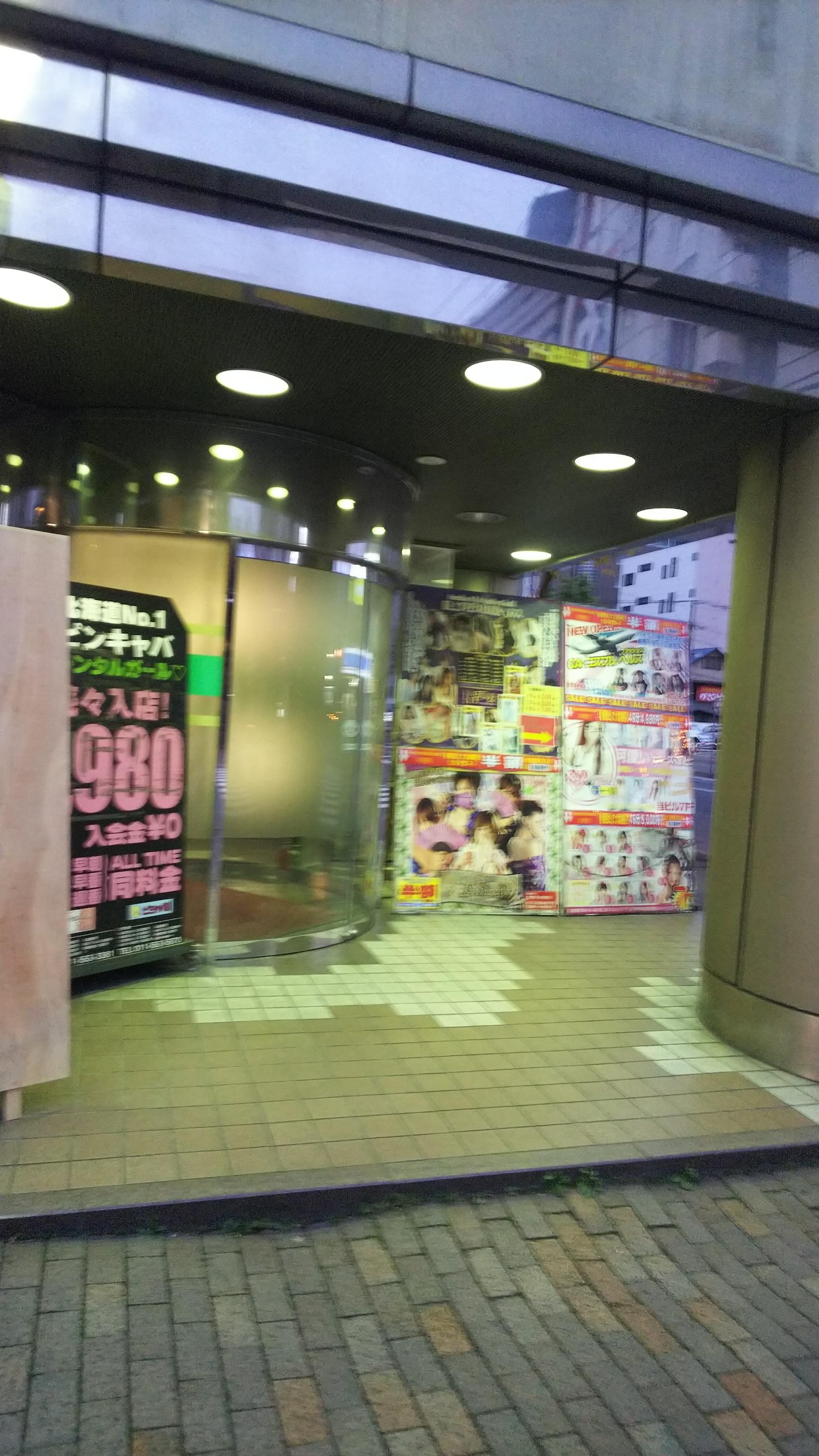 「お店は…」11/12(月) 16:26 | ちはるの写メ・風俗動画