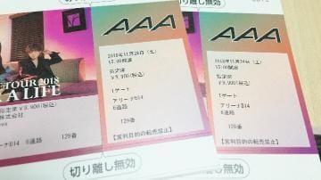 「やったー!!」11/12日(月) 17:25 | 西島 あずさの写メ・風俗動画