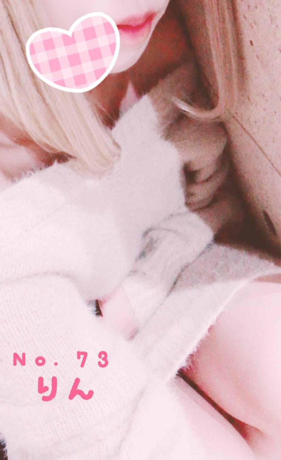 りん「こんばんは」11/12(月) 17:43 | りんの写メ・風俗動画