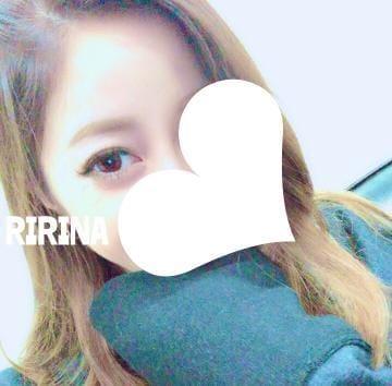 「出勤?待機?」11/12(月) 19:29 | 莉々奈~リリナの写メ・風俗動画