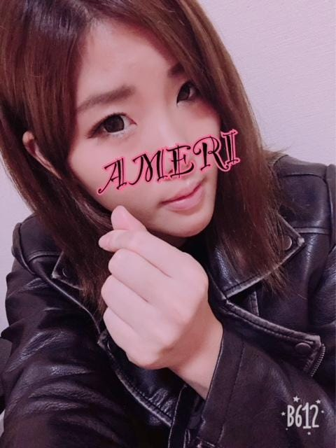 アメリ「久しぶりに!」11/12(月) 19:37 | アメリの写メ・風俗動画