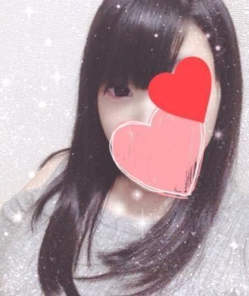 ふうか「出勤♪」11/12(月) 20:32   ふうかの写メ・風俗動画
