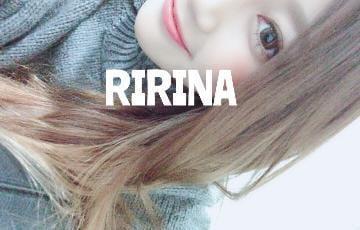 「RIRINA??」11/12(月) 21:30 | 莉々奈~リリナの写メ・風俗動画
