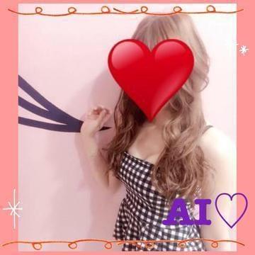 愛~アイ【VIP】「愛ちゃん???」11/12(月) 21:45   愛~アイ【VIP】の写メ・風俗動画