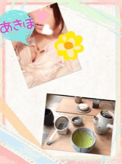 「耳寄り情報★」11/12(月) 22:40 | あきほの写メ・風俗動画