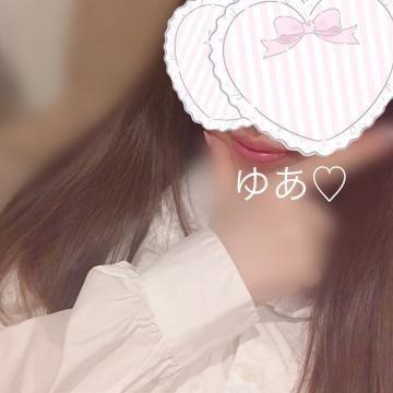 「おめめ真っ赤」11/13(火) 00:11   ゆあの写メ・風俗動画