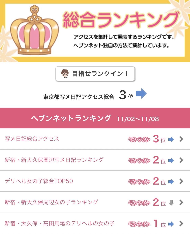 「ありがとう〜」11/13(火) 01:07 | LOIの写メ・風俗動画