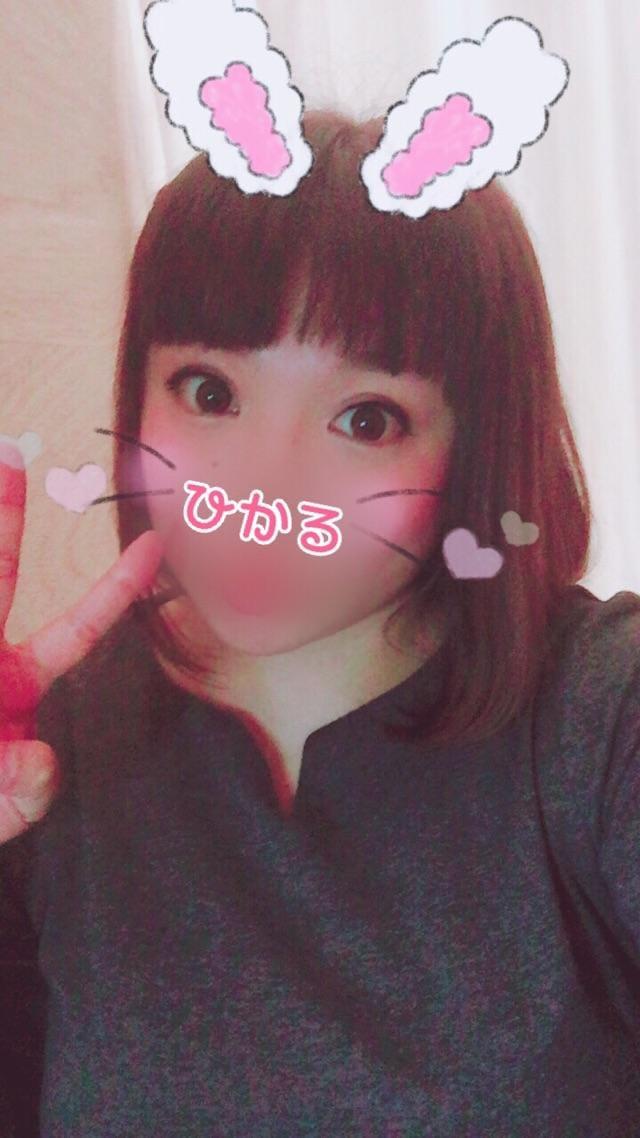 ひかる「明日も11時から♡」11/13(火) 01:09 | ひかるの写メ・風俗動画