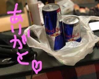 「ありがとう」11/13日(火) 01:46 | りさchanの写メ・風俗動画