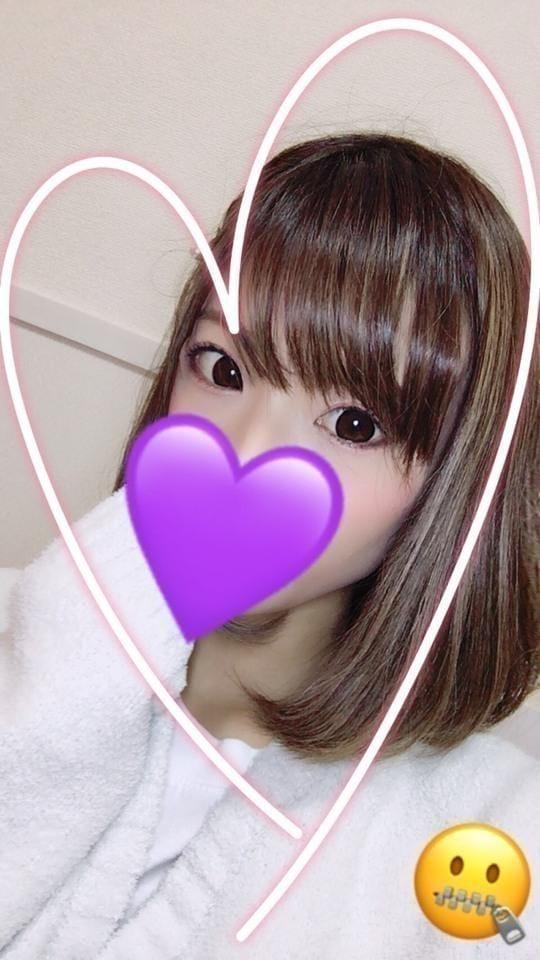 「お礼」11/13(火) 01:50 | SUZUKAの写メ・風俗動画