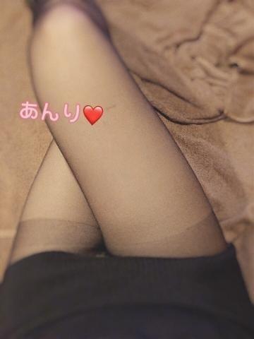 「パンストで」11/13日(火) 01:50 | 佐野あんりの写メ・風俗動画