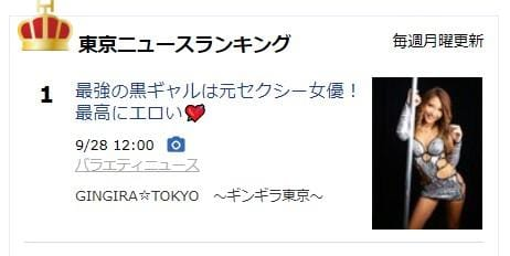 「結構経ったのに」11/13(火) 01:53 | LOIの写メ・風俗動画