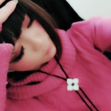 「ありがとうございました」11/13(火) 02:51   なみの写メ・風俗動画