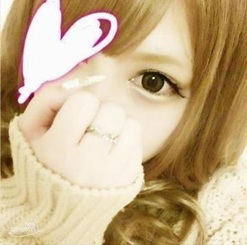 「ありがとっ!」11/13(火) 03:10 | まりこの写メ・風俗動画