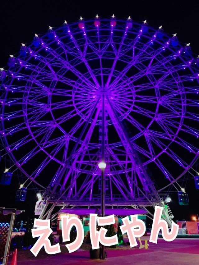 「♡初めて♡」11/13(火) 04:03 | えりなの写メ・風俗動画