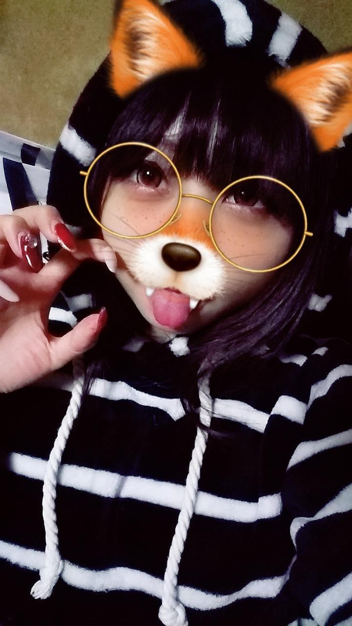 「おやすみぃ」11/13(火) 05:16   トワの写メ・風俗動画