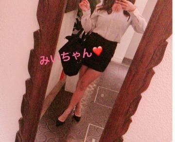 「Oさまお礼?」11/13(火) 06:45 | 平塚みいの写メ・風俗動画