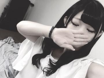 「こんにちわ?あさひです?」11/13(火) 07:19   あさひの写メ・風俗動画