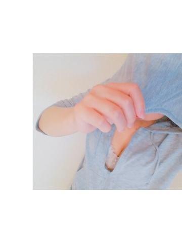 「からだ」11/13日(火) 07:38 | さくらの写メ・風俗動画