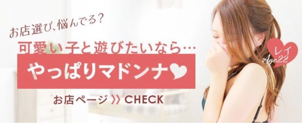 「お知らせ\( ? ? )/」11/13(火) 08:10 | レイの写メ・風俗動画