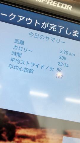 「朝トレ」11/13日(火) 09:29 | なのはの写メ・風俗動画